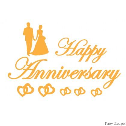 A4 size Balloon Sticker - Happy Anniversary Design 3 - Gold Colour