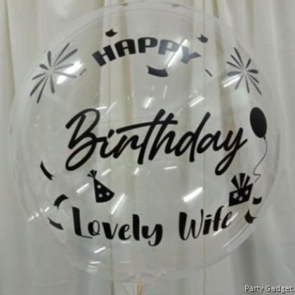 [24 inch] High Quality Stretched Round Bobo Balloon | Surprise Delivery Bobo Balloon | Hot Air Bobo Balloon